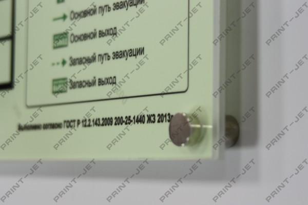 Фотолюминесцентный план эвакуации в оргстекле