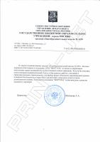ГБОУ г. Москвы Средняя общеобразовательная школа №1499