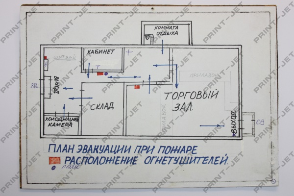 План эвакуации не по ГОСТ