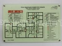 План эвакуации в оргстекле
