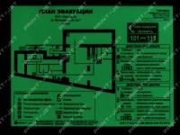 Фотолюминесцентный план эвакуации в алюминиевой рамке (ночью)