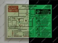 План эвакуации в алюминиевой рамке по ГОСТ Р 12.2.143-2009