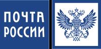 pochta-rossii-arhangelsk-04-02-2011